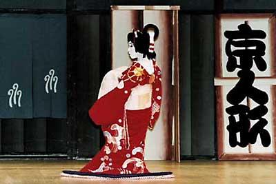 常磐津「京人形」の舞台写真2
