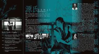 activity-sengiku-16